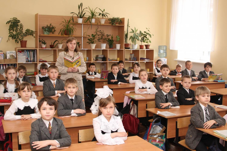 фото новая школа